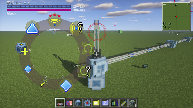 #Minecraft 索敵距離を広げるR.I.N.G.  #JointBlock