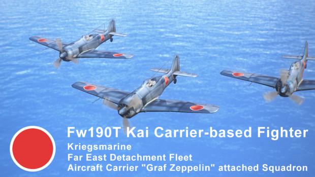 ドイツ海軍極東派遣艦隊