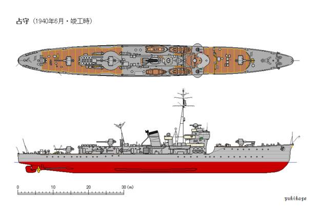海防艦 占守(1940年6月) / yukikaze さんのイラスト - ニコニコ静画 ...
