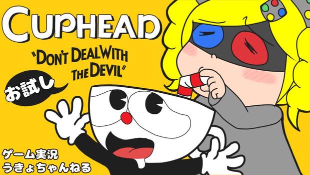 『Cuphead』OPイラスト