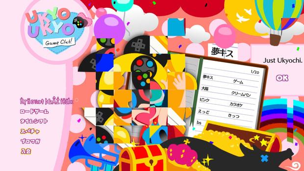 『Doki Doki Literature Club!』OPイラスト