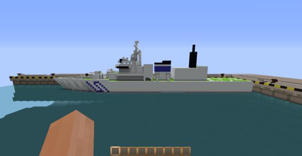 巡視船PLH‐12  しんしゅう