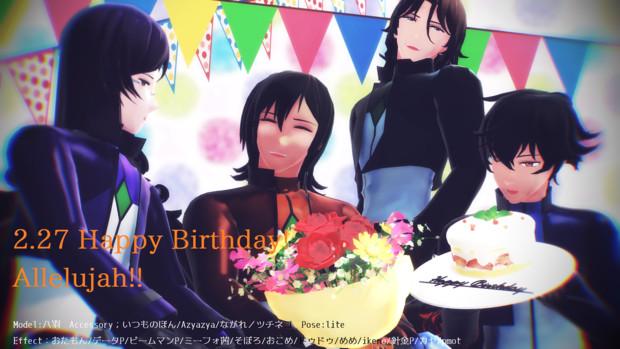 【MMDガンダム00】アレルヤお誕生日おめでとう!