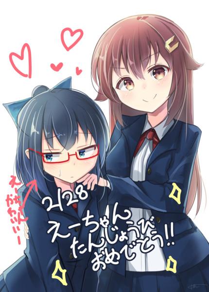 えーちゃん誕生日!