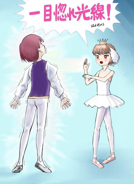 王子がオデット姫に一目惚れした理由
