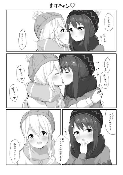 きすキャン♡