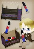 おもちゃの兵隊セットアクセサリ【配布】