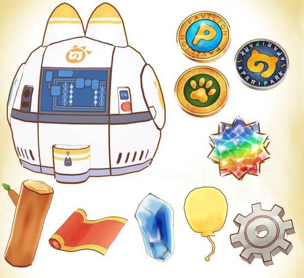ぱびりおん道具セットver1.0