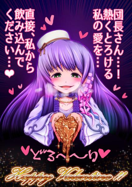 バレンタインラベンダー