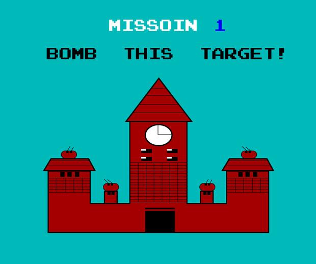 紅魔館爆撃
