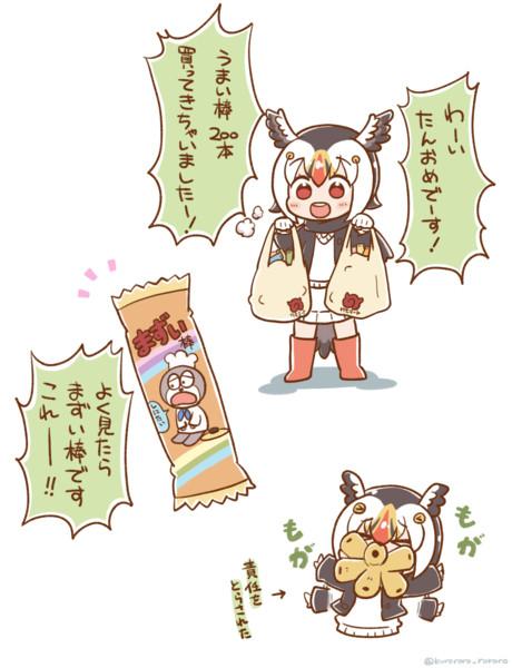 パフィンちゃんにいっぱいお菓子食べさせ隊シリーズその1