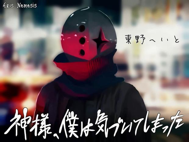 東野へいと