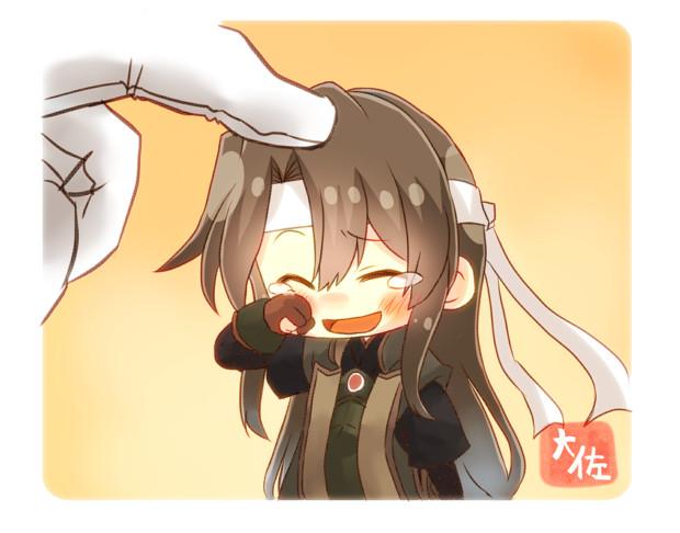 ちっさい瑞鶴
