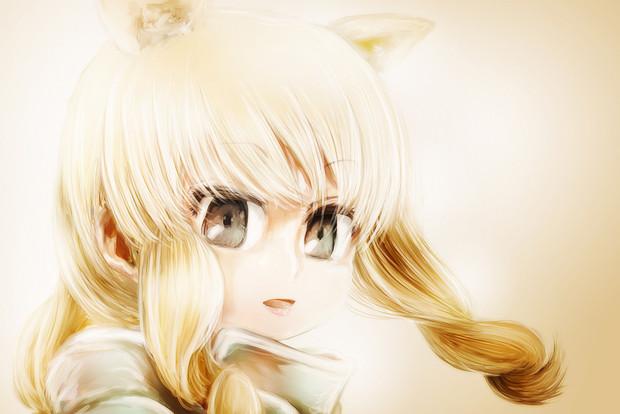サイのお姫様