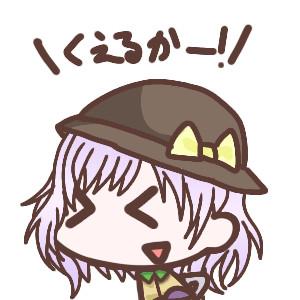 木口アイコン KISSNNN姉貴