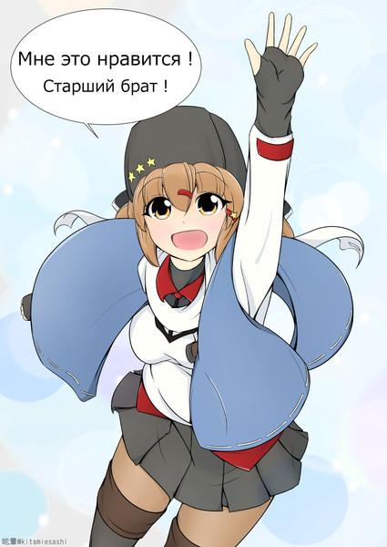 描けば出る!Ташкент!(妹キャラ希望)