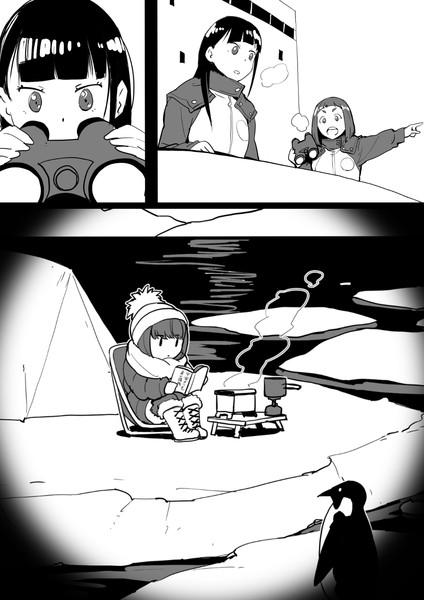 南極の少女しまりん
