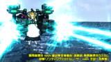 【GS艤装祭】魔理沙「しゃ~私の弾幕でもくらいやがれ!」