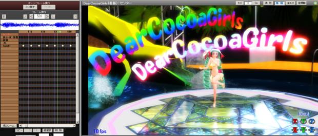 【MMD】DearCocoaGirls用 電飾看板