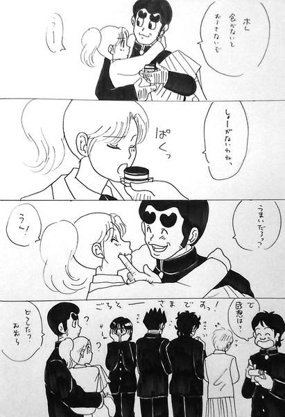 お姫様には甘いケーキを②