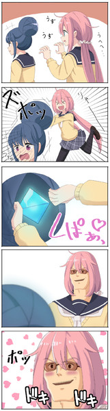 覇権アニメ ゆるキャン△5コマ漫画その②