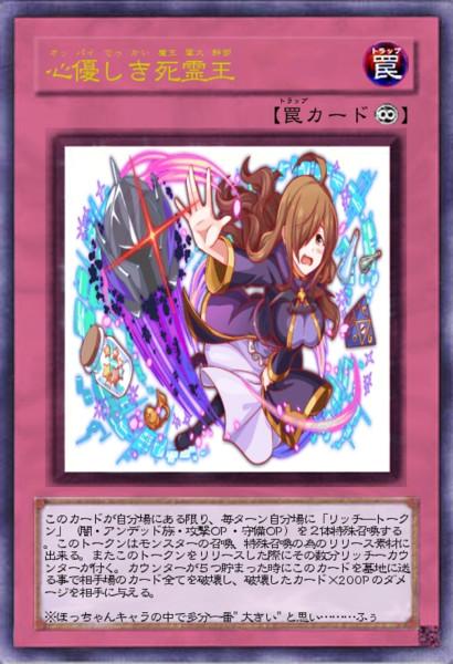 ご乱心カード(54)