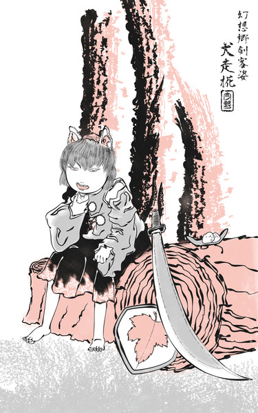 浮世絵風の犬走椛