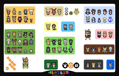 ■「けものフレンズ」ゲーム向けドット絵素材 アニメ登場フレンズ