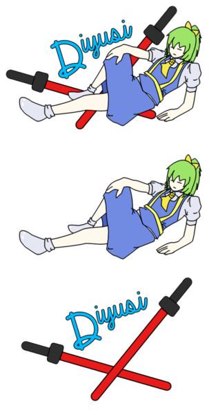 ノーズアートと化したDIYUSI
