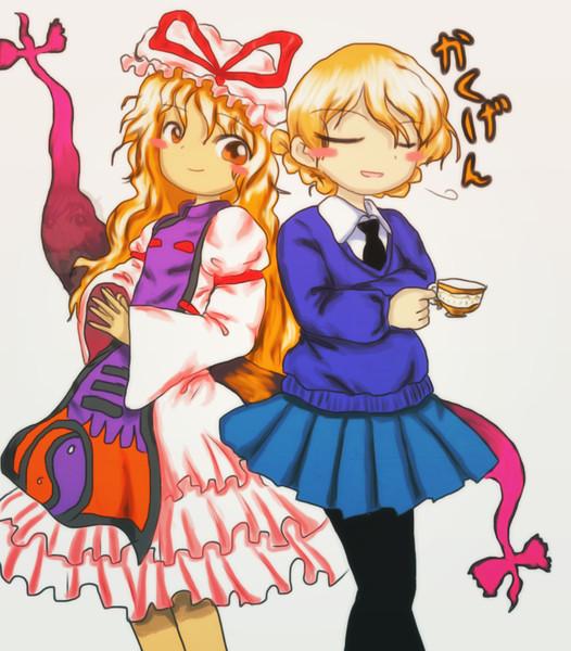 スキマお姉さんと格言お姉さん