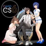 CeVIO Creative Studio CS6 新パッケージ