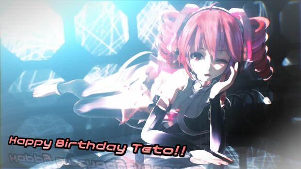 テトさん誕生日おめでとうございます!