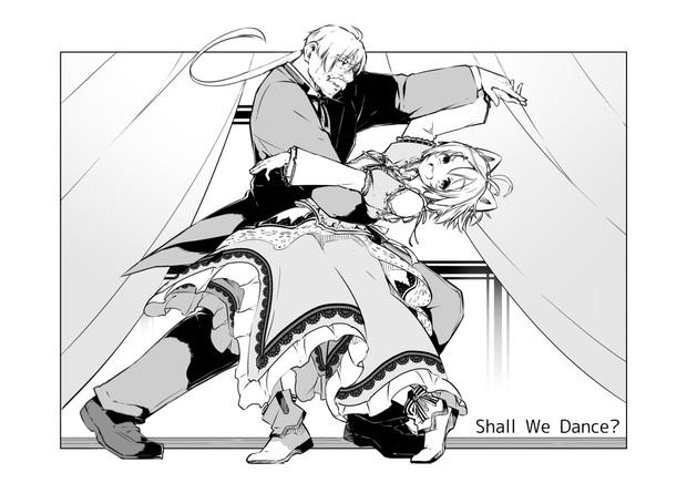 執事と社交ダンス 猫月 さんのイラスト ニコニコ静画 イラスト