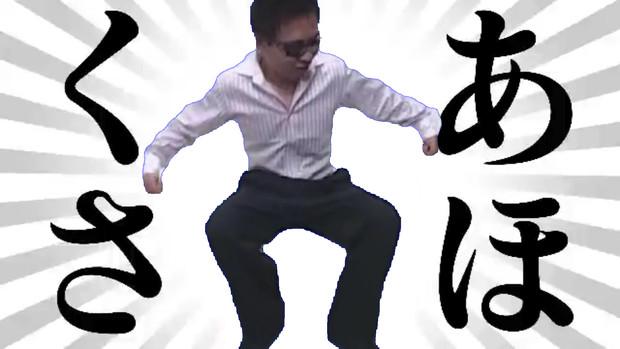 山 田 う ど  ん