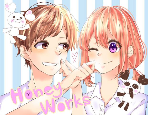 HoneyWorks 雛&虎太朗