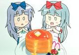 ありす姉妹とホットケーキ