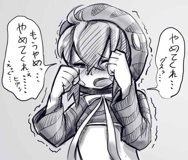 泣いちゃうツチノコちゃん