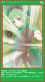 操符「マニキュレーテッドフェイト」 カード版