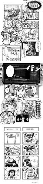 【例大祭15】Nsenが幻想入り!?