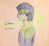 Lemon 【スタンガン】