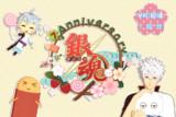MMD銀魂7周年ロゴ