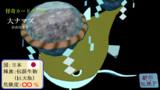 【怪奇カード-その37】大ナマズ(おおなまず)