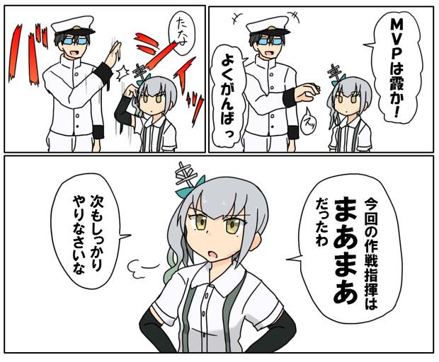 『大好きな司令官になでなでされてメロメロになっちゃう霞ちゃん
