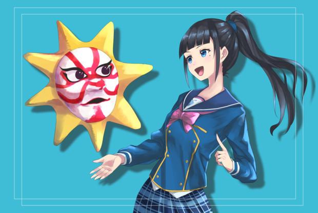 葵ちゃんとキクノジョー