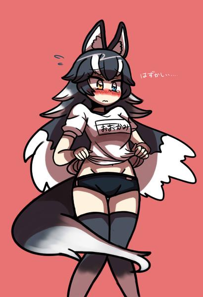 体操服オオカミさん