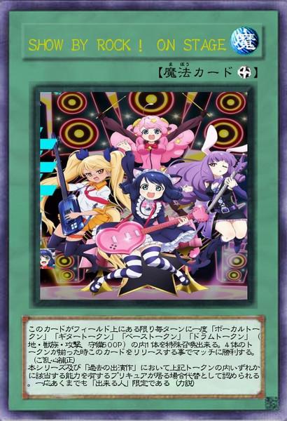 ご乱心カード(58)