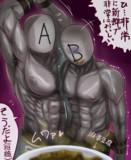 AとBくん.kusokui