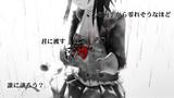 【アクセサリ配布】愛のかたまり