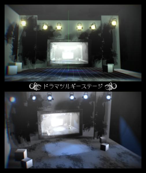 ドラマツルギーステージ【ステージ配布】