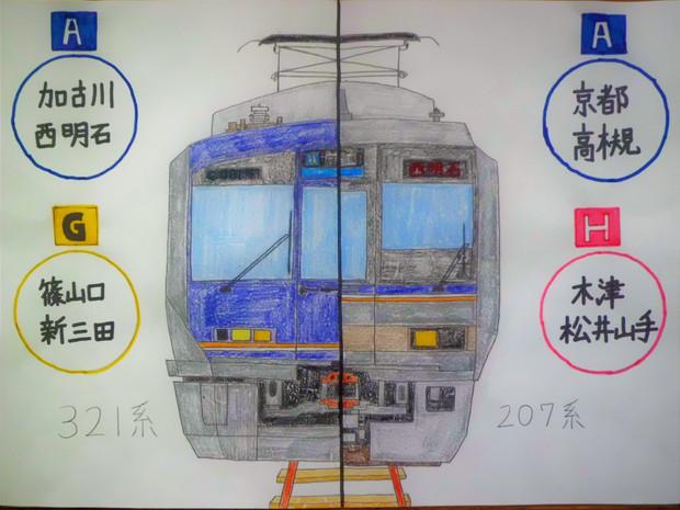 アーバンネットワークの通勤電車コンビ